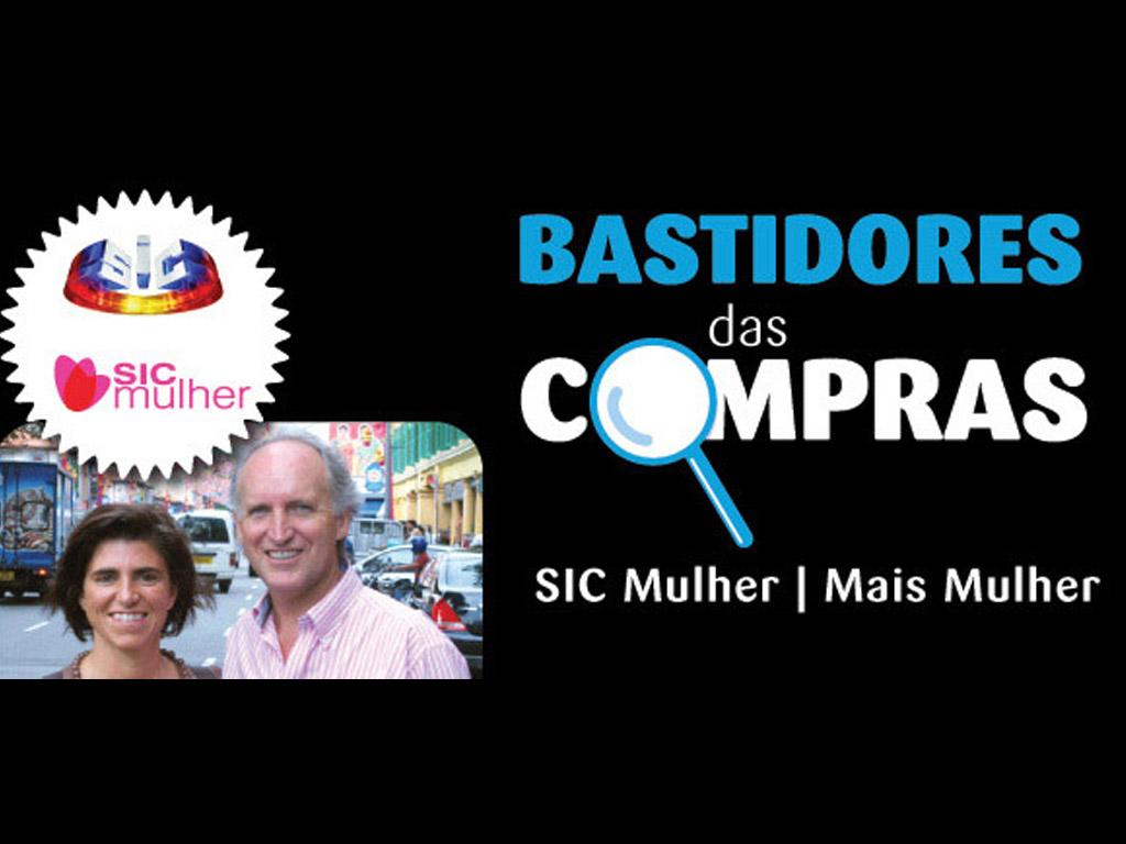 BASTIDORES DAS COMPRAS